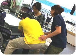 車椅子への移乗介助