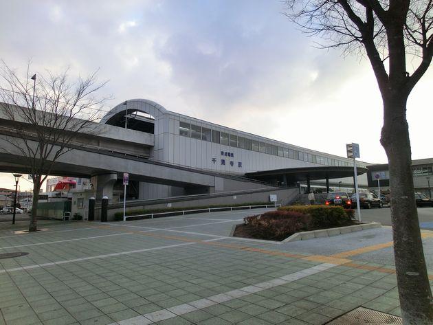 最寄りの千葉寺駅です