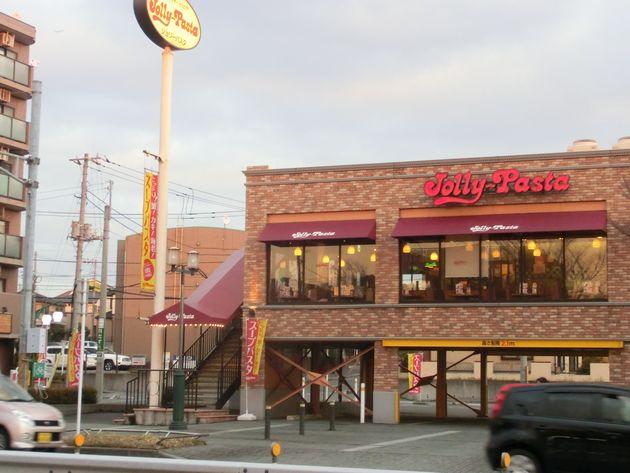 ファミリーレストストランでご家族とお食事などいかがでしょうか