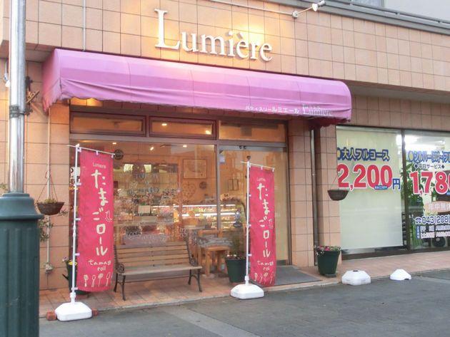 地元でも有名な洋菓子店がございます