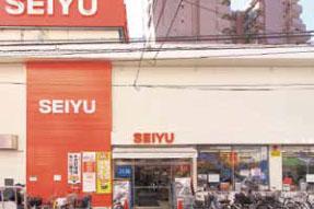 西友烏山店