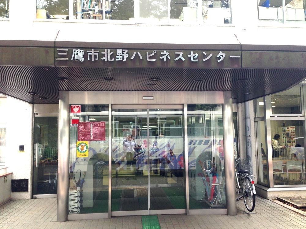 ハピネスセンター(徒歩1分)