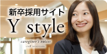 The Surfing 新卒採用サイト
